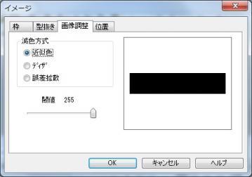SPC9_11.jpg