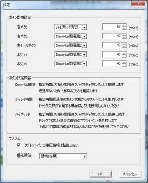 sMH.jpg
