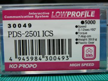 sP1310809.jpg