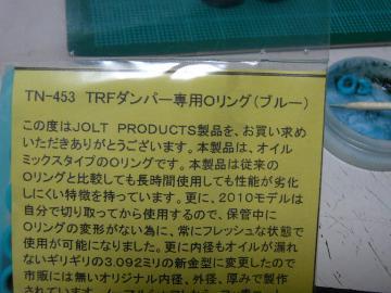 sP1320512.jpg