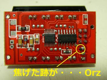 sP1330018.jpg