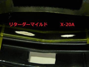 sP1330172.jpg