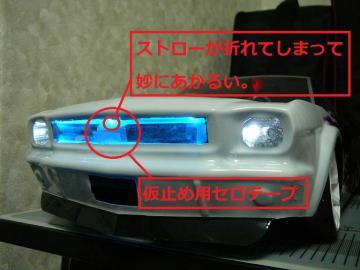 sP1330209.jpg