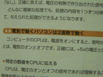 sP1330597.jpg