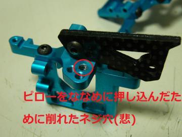 sP1330944.jpg