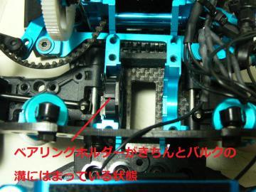 sP1340153.jpg