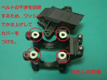 sP1340208.jpg