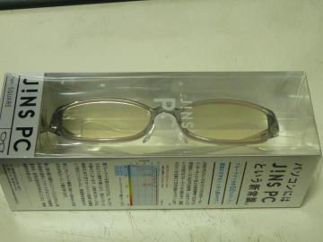 sP1360306.jpg