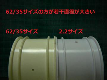 sP1360467.jpg
