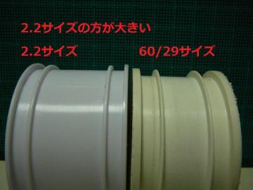 sP1360474.jpg