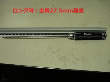 sP1370526.jpg