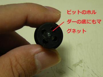 sP1370582.jpg