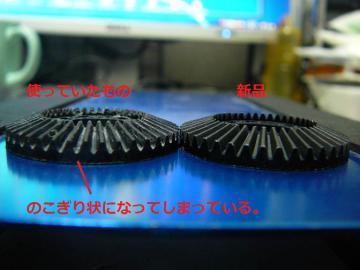 sP1380386.jpg