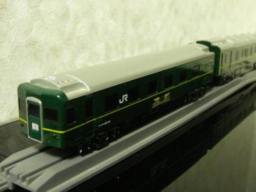 sP1380599.jpg