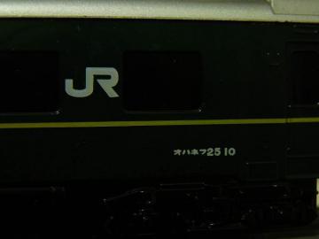 sP1380631.jpg