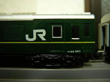 sP1380635.jpg