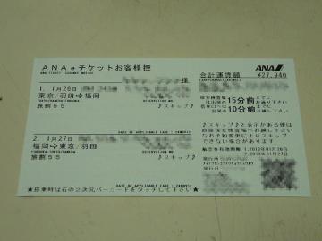 sP1380679.jpg
