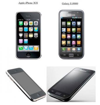 siPhone.jpg