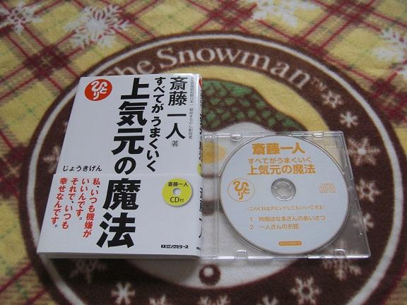 001kai_20120804125224.jpg
