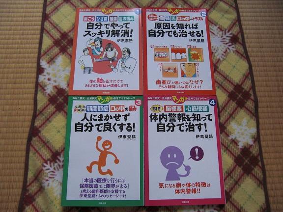 001kai_20120830150417.jpg