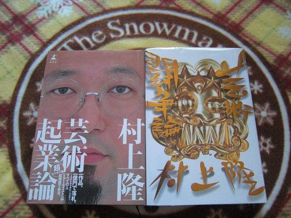 001kai_20120902190829.jpg