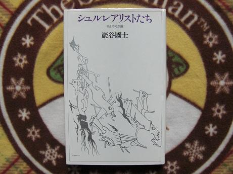 001kai_20121018144300.jpg