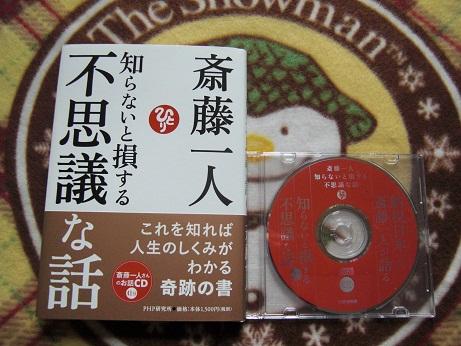 001kai_20121103153159.jpg