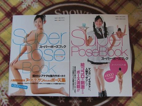 001kai_20121121150534.jpg