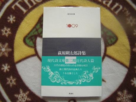 001kai_20121124144258.jpg