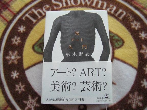 002kai_20120917174621.jpg