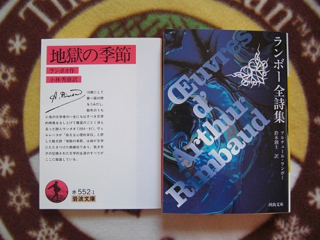 002kai_20121021150506.jpg
