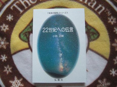 002kai_20121219152854.jpg