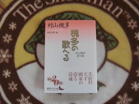 002kai_20121226142306.jpg