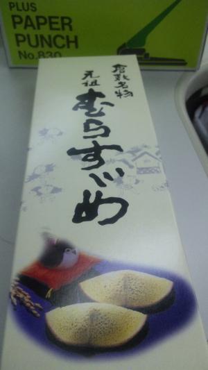 20120718_01.jpg