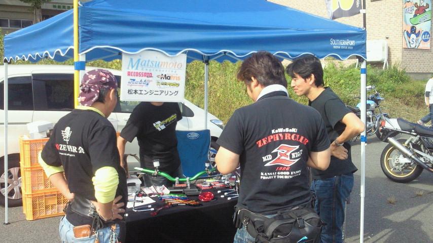 2012関西ゼファーミーティング10-14 010
