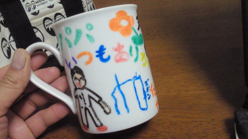 NEC_1392.jpg