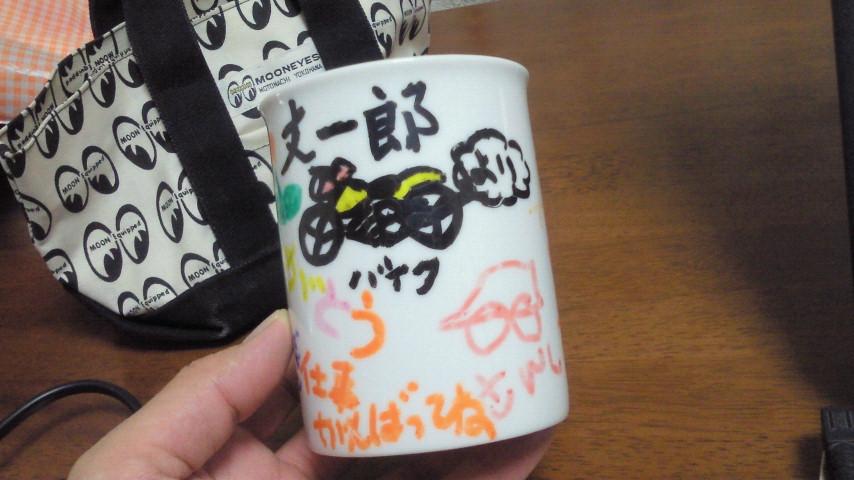 NEC_1393.jpg