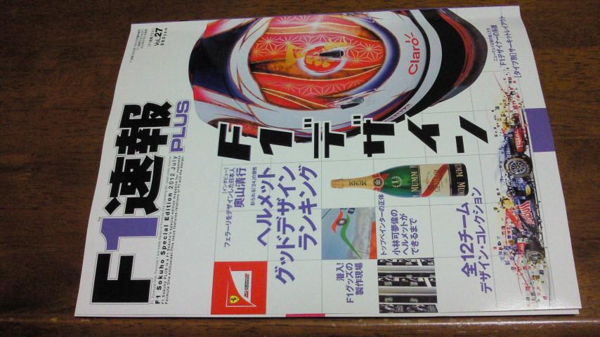 NEC_1409.jpg