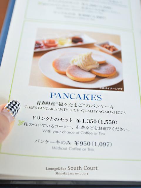 DSC_0408のコピー
