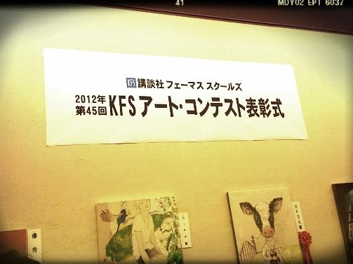2012-10-28-12-25-29_deco.jpg