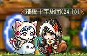 Maple130318_092156.jpg