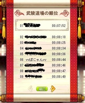Maple130322_084156.jpg
