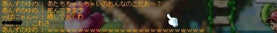 Maple130401_234739.jpg