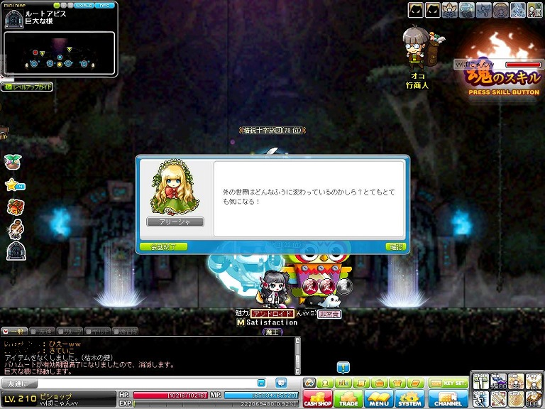 Maple130414_090347.jpg