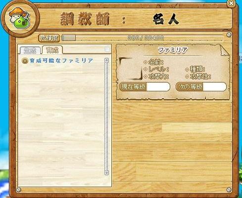 Maple130416_030934.jpg