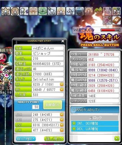 Maple130419_031141.jpg