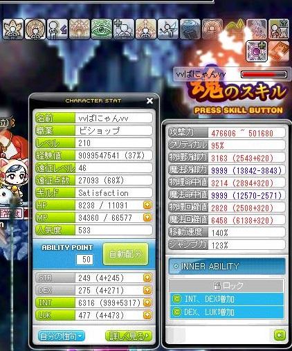 Maple130419_031158.jpg