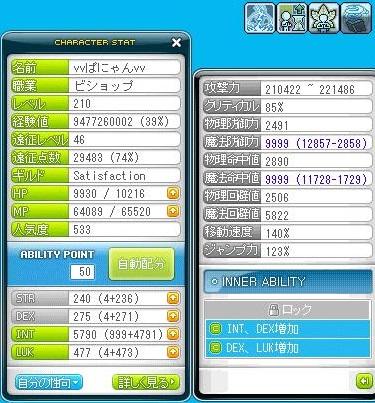 Maple130419_034844.jpg