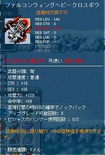 Maple130424_235518.jpg