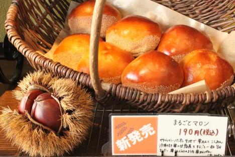 まるごとマロン2012.09.30